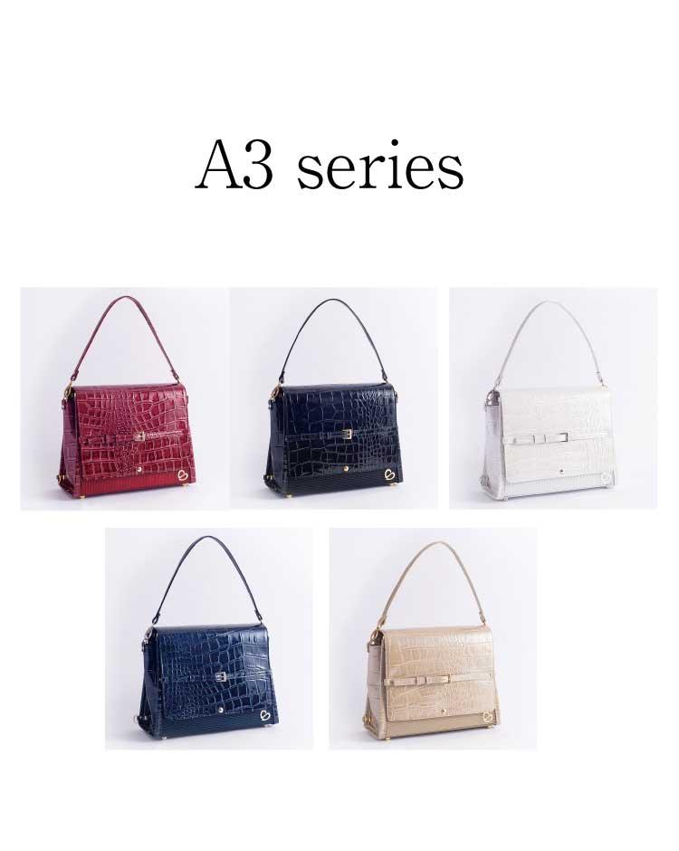 A3シリーズ